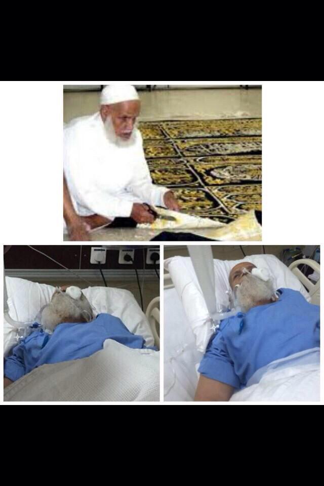 توفي اليوم خياط كسوة الكعبه الشيخ رجب المالكي عن عمر يناهز 90 عام، هذا الي يستحق ان تنشر خبر وفاته حتى تدعو له الناس http://t.co/merSatGoLr