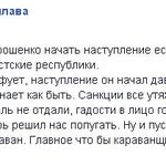 Мнение Бачо #Корчилава о разговоре #путина Vs #Порошенко  #українавперед #війна http://t.co/yMzervUWUZ
