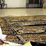 بينما الناس يترحمون على #صباح_الشحرورة توفي الشيخ رجب المالكي(خياط الكعبه)ولم يذكر الله يرحمك ويجعلك من اهل الفردوس😔 http://t.co/1AuT7GXczo