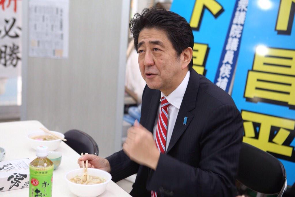 【画像】うどんを食べる安倍晋三さん