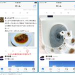 【スッキリ】嫌なツイートをトイレに流せるアプリ「Toiletter」が爆誕! http://t.co/2BPjC1BA2W 「便器マーク」を押すとツイートが便器に吸い込まれ非表示になる。もちろん元データに影響はないので安心。 http://t.co/5rTaFSrLpL