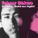 ジョニー大倉、肺炎のため逝去 http://t.co/ApHTEhWurF http://t.co/jS5DwpJJnw