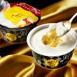 人気店パブロのチーズタルトがアイスに!全国のコンビニで発売 http://t.co/9XLCkIy1NA http://t.co/SMkrLnH1Kk