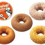 ミスタードーナツからシンプルで素朴な「ケーキドーナツ」登場 http://t.co/jntVsinv4r http://t.co/xFRlpl4b44