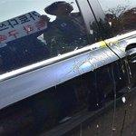【産経新聞・前ソウル支局長初公判】「韓国国民に謝れ」と車に生卵投げつける http://t.co/IL9ZYjayO3 地裁周辺では、保守団体のメンバーが集まり、閉廷後、加藤氏が乗った車に生卵を投げつけた。 http://t.co/Trywr1unPM
