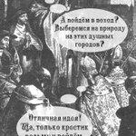 27 ноября 1095 года папа Урбан II объявил первый крестовый поход. http://t.co/JBfPezcBi5 http://t.co/gZVuDL3CXV