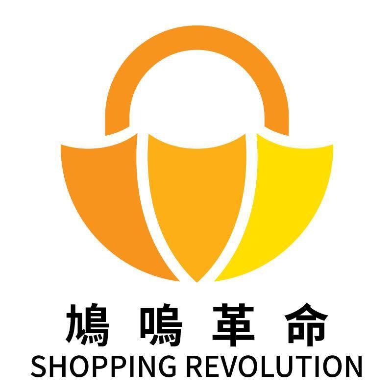 From #UmbrellaRevolution to #ShoppingRevolution  https://t.co/LvIajGPnBT http://t.co/XJFBIUB8a3