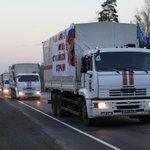 Восьмой гуманитарный конвой отправился в Донбасс http://t.co/ZkaGRFWOLx Фото: МЧС России #Россия #Донбасс #Гумпомощь http://t.co/VlchYAM5w5