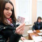 """Нет!—""""@AktualnoRu: В Госдуме предлагают выдавать водительские права с 16 лет. Поддерживаете? http://t.co/roRDHC0kUL http://t.co/riA0uRen3s"""""""