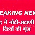 @ArvindKejriwal sir see this :-) http://t.co/dWUaxgqotn