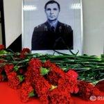 Прощание с легендарным хоккейным тренером Виктором Тихоновым началось в Москве http://t.co/PxtDIMw3UT http://t.co/qPChzBVOGH