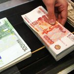 Курс евро приблизился к 60 http://t.co/umGME8OjXf http://t.co/4xekmQksrm