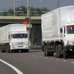 Очередной гуманитарный конвой с помощью жителям Донбасса выехал из подмосковного Ногинска http://t.co/9E7ODto1tf http://t.co/T2ErYWkLma