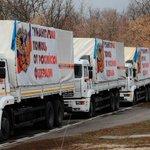 «Красный крест» признал пользу гуманитарных конвоев из России для жителей Донбасса http://t.co/oLEX51WIoO http://t.co/DlaafugmGD