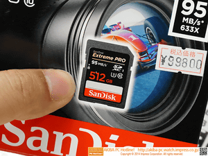 更新:大容量512GBのSDXCカードが発売、SanDisk製で実売10万円  http://t.co/9RIFgBUNQM http://t.co/OSkXpD83dV
