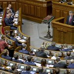 Five parties in Ukraine's parliament, the Verkhovna Rada, officially formed a governing coalition http://t.co/fXsXMxjsZD