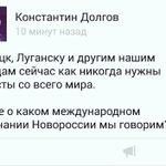 Новороссии нужны туристы. http://t.co/SfaWDthJDz