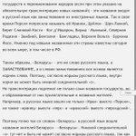 @belarusonline ну вось,напрыклад http://t.co/zCkPp0Qraf http://t.co/aRKzERxXNC