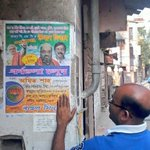 Poster campaign in South Kolkata for Amit Shah @bjpbengal rally on 30th Nov (Sunday) http://t.co/byjAOB7dHb