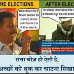 Epic but truth @ArvindKejriwal you are such a filthy liar http://t.co/ncBfgtZNWl