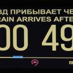 В метро Москвы начинают появляться часы с обратным отсчетом времени до прибытия поезда http://t.co/B25GNWhSsV http://t.co/gSMjovyj1w