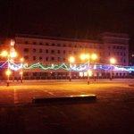 Наконец можно посмотреть и с этого ракурса). #уфа #nightcity #nightlights#nightcity #уфа #nightlig http://t.co/6JCuiI1Yqz