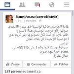 #GhadaJreidi #StaracArabia الفنانة التونسية منال عمارة تطلب دعم غادة #تحيا_تونس #كلنا_غادة #غادة_راجعة http://t.co/zi4ounU8CV