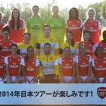 .@PedroMLosa names his @ArsenalLadies squad for the International Club Championships in Japan: http://t.co/2shuM3Fg8f http://t.co/8akMposQv3