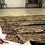 """وفاة الشيخ رجب المالكي """"خياط كسوة الكعبة المشرفة 40 عاماً"""" رحمه الله واسكنه فسيح جناته. http://t.co/3kmggut5Mr"""