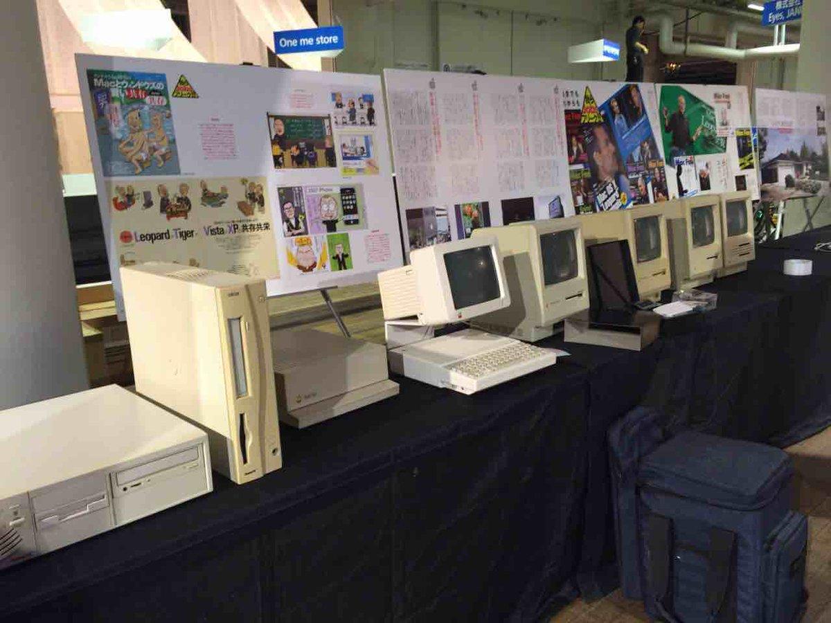 明日から神戸開催のMacintosh 30周年関連イベントの準備中。お宝マシンがたっぷりでした。 http://t.co/MjDsoKMCN2