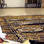 """وفاة الشيخ رجب المالكي خياط كسوة الكعبة المشرفة """"40 عاماً""""رحمه الله واسكنه فسيح جناته http://t.co/44kFhYL0XQ"""