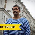 Московское интервью с французскими бойцами ДНР: «Мы возвращаемся в Донбасс и хотим наступать» http://t.co/SOjbIYl2g3 http://t.co/KgdcY2y37z