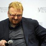 Сенатор Добрынин попросил СК проверить Милонова http://t.co/wfcke3N7Tp http://t.co/xNqLEyPfzB