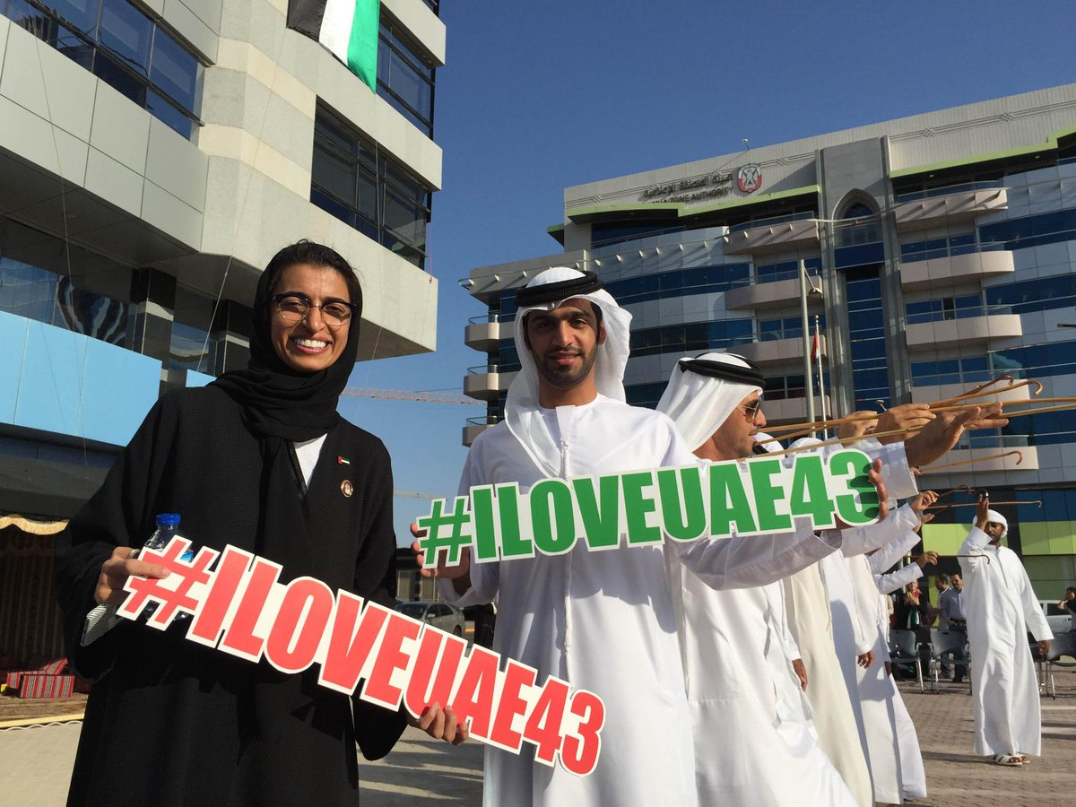 Here's @NouraAlKaabi with @ArefHareb and the #ILOVEUAE43 hashtag! Campaign will kick off in a few hours! http://t.co/js6qUEvxGF