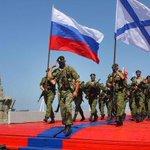Сегодня День морской пехоты! С праздником, ребят! ???????????????????????????????????????????????????????? #Россия http://t.co/6DSSizW5uA