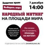 Открытка старикам ярославцам http://t.co/Fc075OkYaL