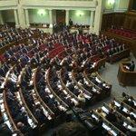 Гройсмана обрано спікером #Рада8 За 359 http://t.co/gvMp2WKqXb