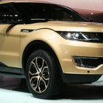 Jaguar Land Rover to crackdown on fake Range Rover Evoque http://t.co/Nz04sVWsaI http://t.co/mkhECp7E2d