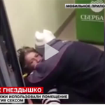 LifeNews: у нас короч новостей нет, вот вам видео, где бомжи ебутся под банкоматами. http://t.co/iy3CMFNkRN