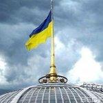 В Верховной Раде создана коалиция В Верховной Раде Украины было создано новое парламентское http://t.co/WwwYNhvJgV http://t.co/OqYGmgij4g