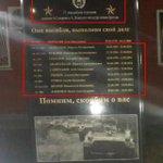 Специально для ваты- стелла с именами утилизированых на Донбассе рашистов, которых там не было http://t.co/POYk8t9mir http://t.co/7WndTuUjoy