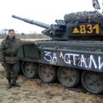 Свежая москалятина в Ростовской области. http://t.co/iQSumQwV59