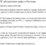 Навезли макакам оружия на Донбасс - теперь по всей Кубани будет кочевать http://t.co/MDYnDyIGOr