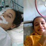 رزان لقيت ربها مبتسمة وهي ترفع شكوى ظلم الظالمين وجور المحاصرين ل #غزة رزان ماتت وهي تنتظر من #مصر فتح #معبر_رفح http://t.co/tSDOACRuaD