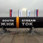 В Кремле уже говорят, что могут и не строить Южный поток. http://t.co/JDlfnlW97B http://t.co/YbpV0f0rG1