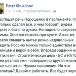 #Украина Время разговоров закончилось. Давайте работать. Всё будет хорошо. :))) http://t.co/a7asEXdhMc