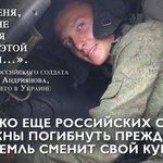 Как #Кремль относится к российским военным, погибшим в боевых действиях в #Украина http://t.co/pQHeFAIg3L http://t.co/SERhkeMpfi