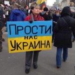 Только 10% россиян чувствуют ответственность за гибель людей в Донбассе http://t.co/fpz87HEplK