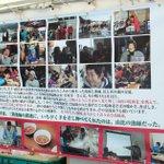 岩手と由比の漁師の絆から生まれたイベント!!! 9月は盛岡で、11月は静岡で開催されました〜(^^) http://t.co/fJifLdgUBl #shizuoka #静岡 http://t.co/ZA1UUIQpkN