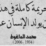 والله اعلم. #البحرين http://t.co/GGbB6R5LnR